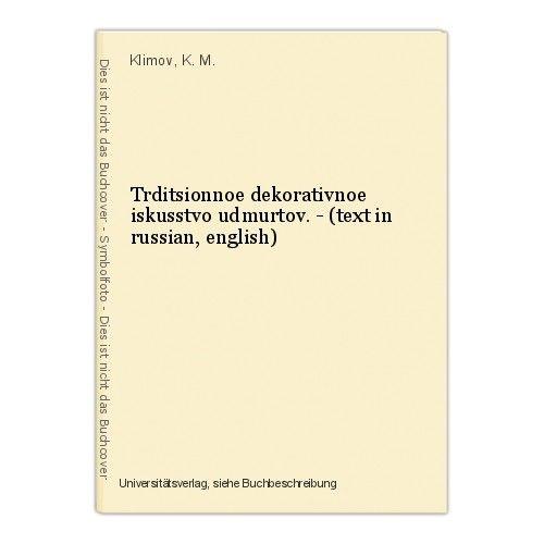 Trditsionnoe dekorativnoe iskusstvo udmurtov. - (text in russian, english) Klimo 0