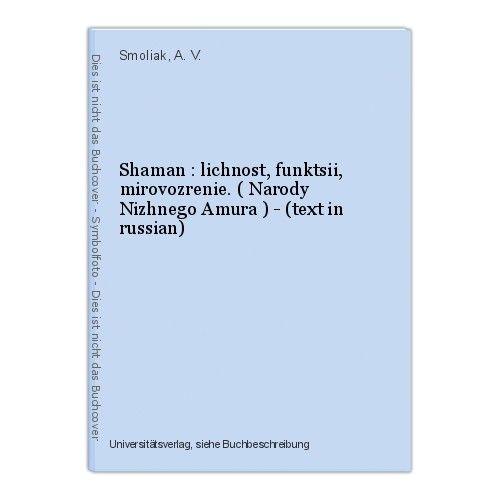 Shaman : lichnost, funktsii, mirovozrenie. ( Narody Nizhnego Amura ) - (text in 0