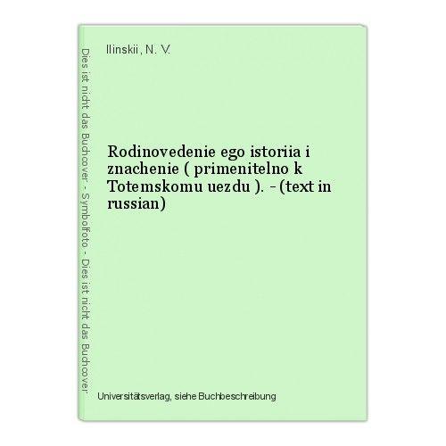 Rodinovedenie ego istoriia i znachenie ( primenitelno k Totemskomu uezdu ). - (t