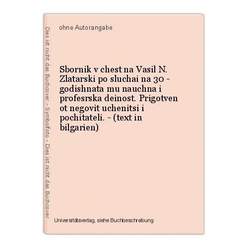Sbornik v chest na Vasil N. Zlatarski po sluchai na 30 - godishnata mu nauchna i