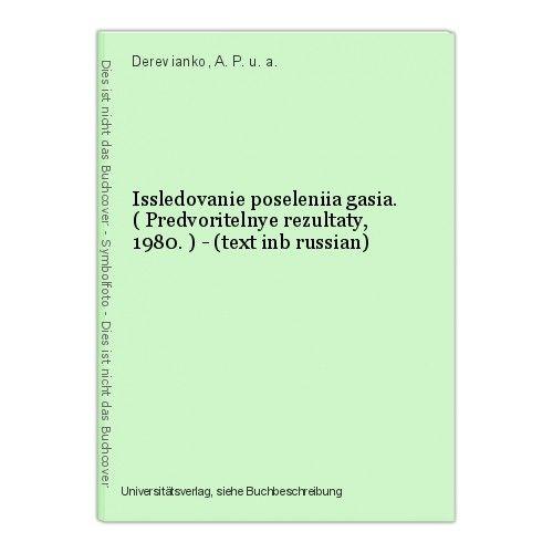 Issledovanie poseleniia gasia. ( Predvoritelnye rezultaty, 1980. ) - (text inb r