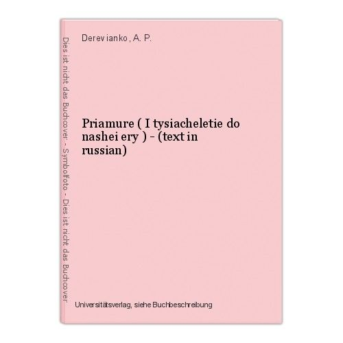 Priamure ( I tysiacheletie do nashei ery ) - (text in russian) Derevianko, A. P.