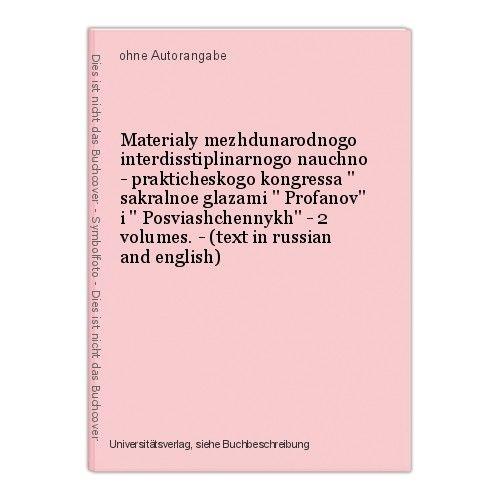 Materialy mezhdunarodnogo interdisstiplinarnogo nauchno - prakticheskogo kongres