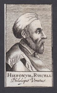 Hieronym Ruscell / Girolamo Ruscelli / humanist editor Humanist Venezia