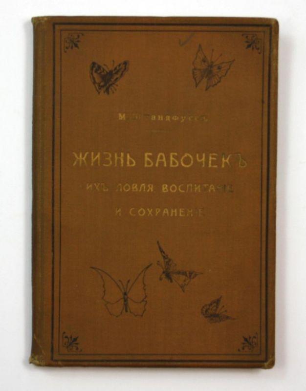 (Handbuch der paläarktischen Gross-Schmetterlinge für Forscher und Sammler) - russian edition -- translated by