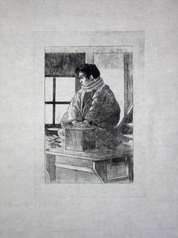 seated man - Japan Radierung etching gravure
