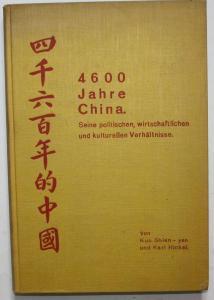 Öffentliches Leben neue Folge 7. 4600 Jahre China. Seine politischen, wirtschaftlichen und kulturellen Verhält