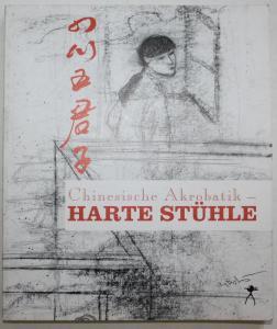 Chinesische Akrobatik - Harte Stühle. Gedichte chinesisch-deutsch.