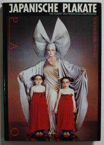 Japanische Plakate. Die Kunst der visuellen Ansprache aus Tradition - in Gegenwart - und Zukunft