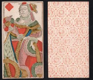 (Karo Dame) - Original 18th century playing card from Liege (by Dubois) / carte a jouer / Spielkarte - Tarot