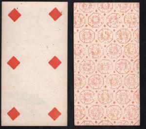 (Karo 6) - Original 18th century playing card from Liege (by Dubois) / carte a jouer / Spielkarte - Tarot