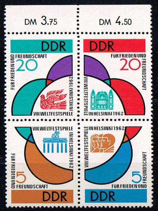 DDR Mi.Nr.901-04ZD**postfrisch Weltfestspiele der Jugend Helsinki Michelwert 13 Euro