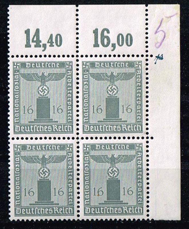 Deutsches Reich Dienst Mi.Nr.151** im Viererblock Obereckrand Michelwert 26 Euro