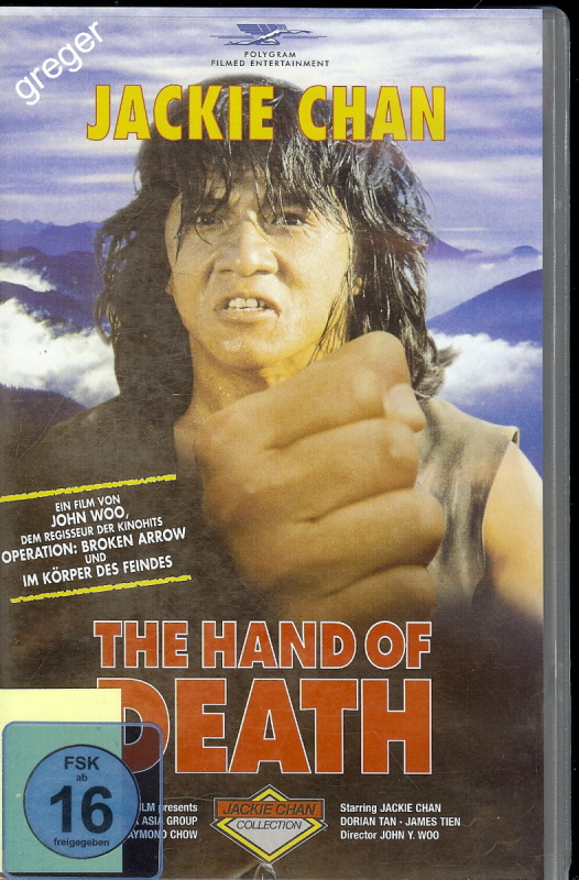 VHS Video Film-Jackie Chan-The Hand of Death - Nr.3
