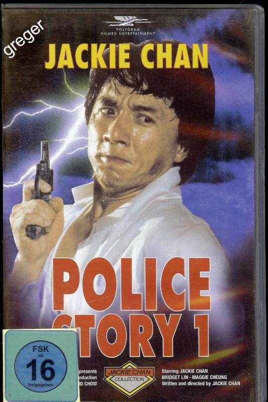 VHS Video Fllm-Jackie Chan-Police Story 1 - Nr.1