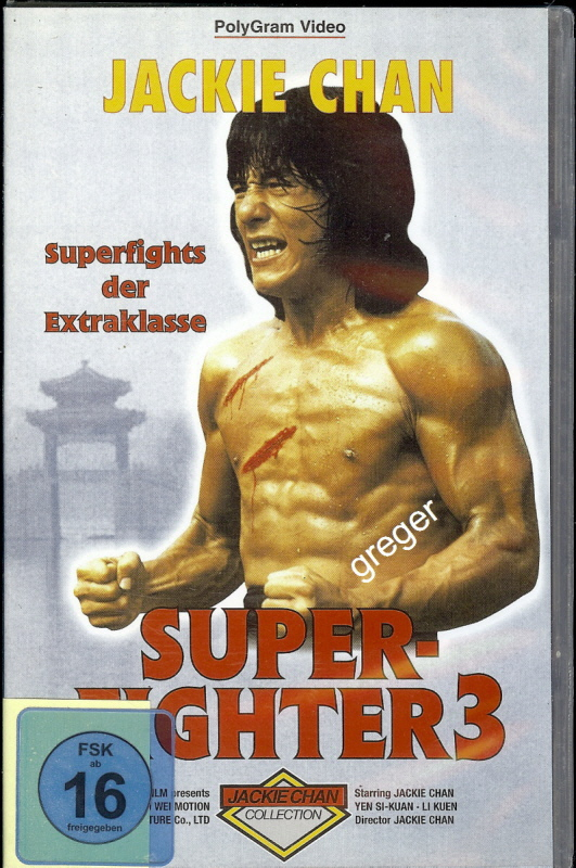 VHS Video Film-Jackie Chan-Super Fighter 3 -  Nr.4