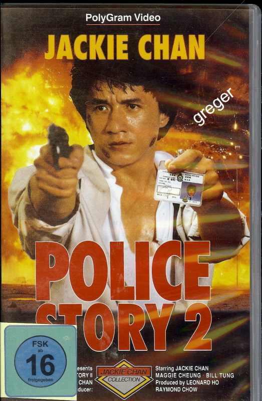 VHS Video Film-Jackie Chan-Police Story 2 - Nr.5