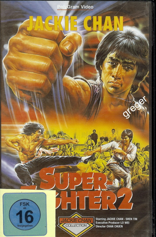 VHS Video Film-Jackie Chan-Super Fighter 2 - Nr.6