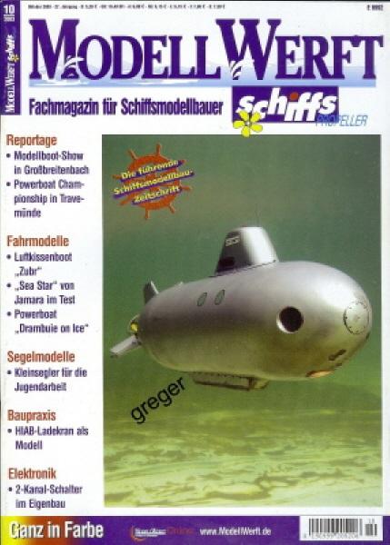 Modell Werft   10/03 b