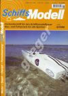 Bild zu Schiffsmodell  6/...