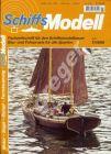 Bild zu Schiffsmodell  7/...