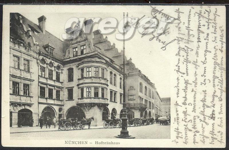 AK Deutsches Reich, München Hofbräuhaus   32/27