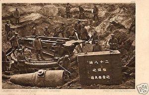 Foto AK, Japanische 28cm Haubitze bei Grodno, 1916