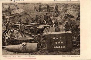 Foto AK, Japanische Haubitze bei Grodno, Kommandanturstempel, 1916