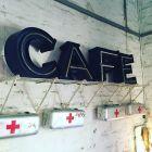 Bild zu Schriftzug Cafe, ...