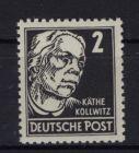 Bild zu DDR Michel No. 32...