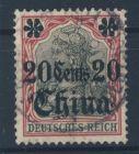 Bild zu Deutsche Post Chi...