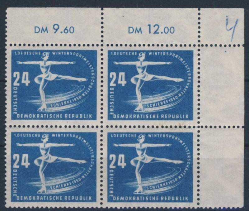 DDR Michel No. 247 ** postfrisch Eckrand Viererblock waagerecht gefaltet