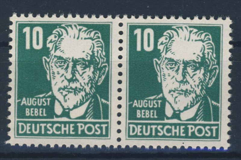 DDR Michel No. 330 vb X II ** postfrisch Paar