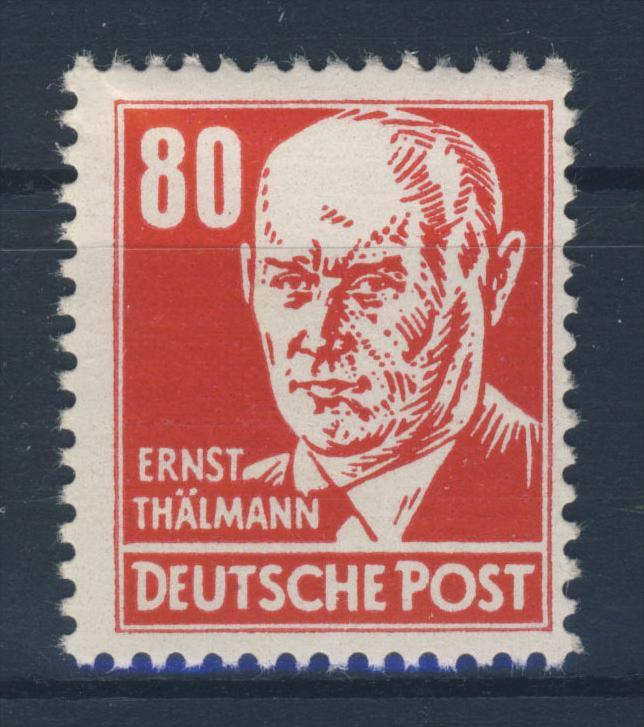 DDR Michel No. 340 v X II ** postfrisch