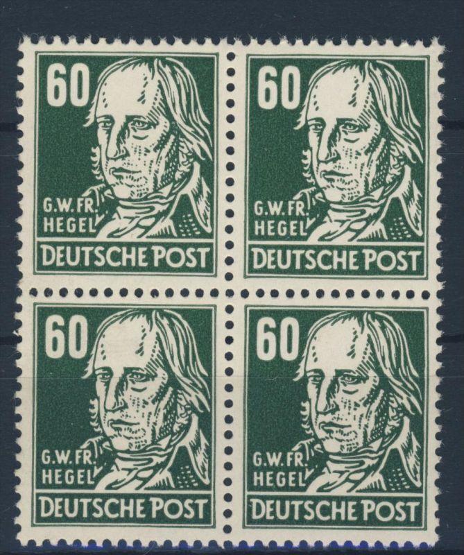 DDR Michel No. 338 va X II ** postfrisch Viererblock
