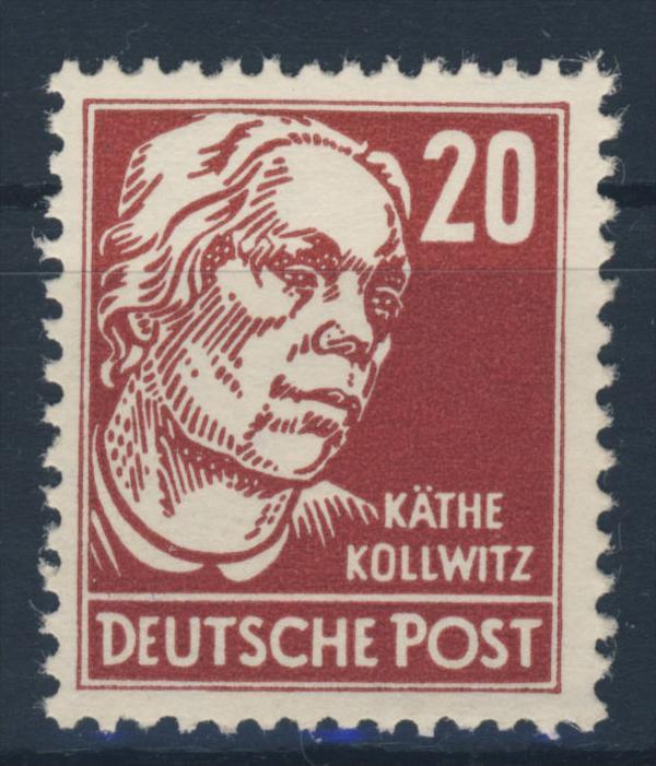 DDR Michel No. 333 va X II ** postfrisch