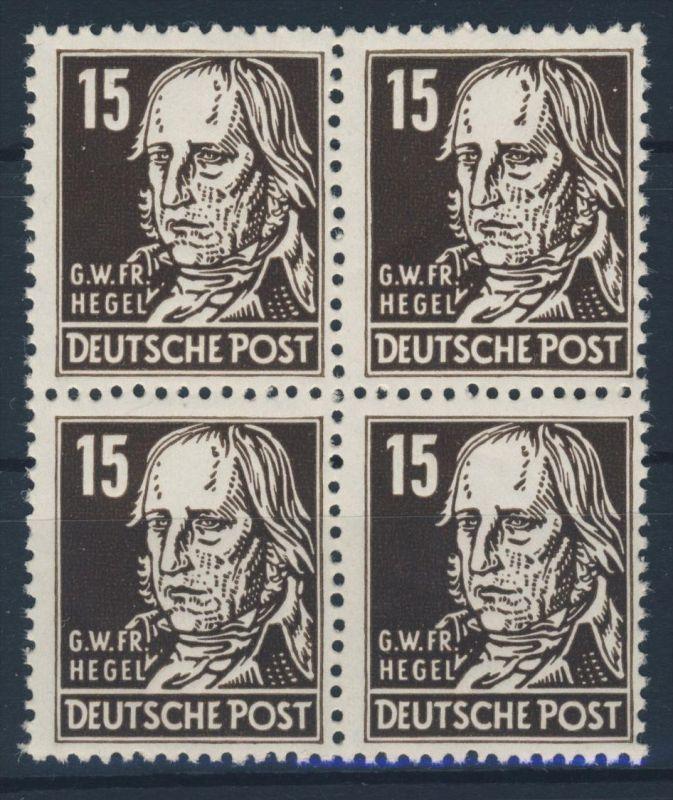 DDR Michel No. 331 vb X I ** postfrisch Viererblock