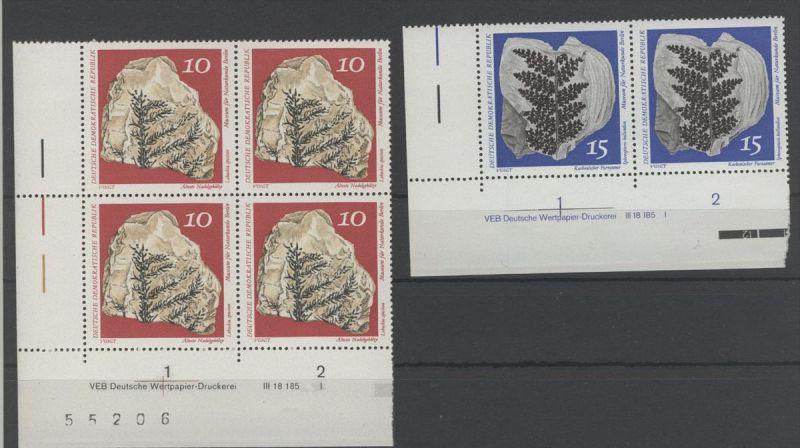 Lot DDR Mi No. 1822 , 1823 , 1982 , 2019 - 2021 , 2084 , 2142 , 2144 ** postfrisch DV Druckvermerk / 2144 oben angetrenn