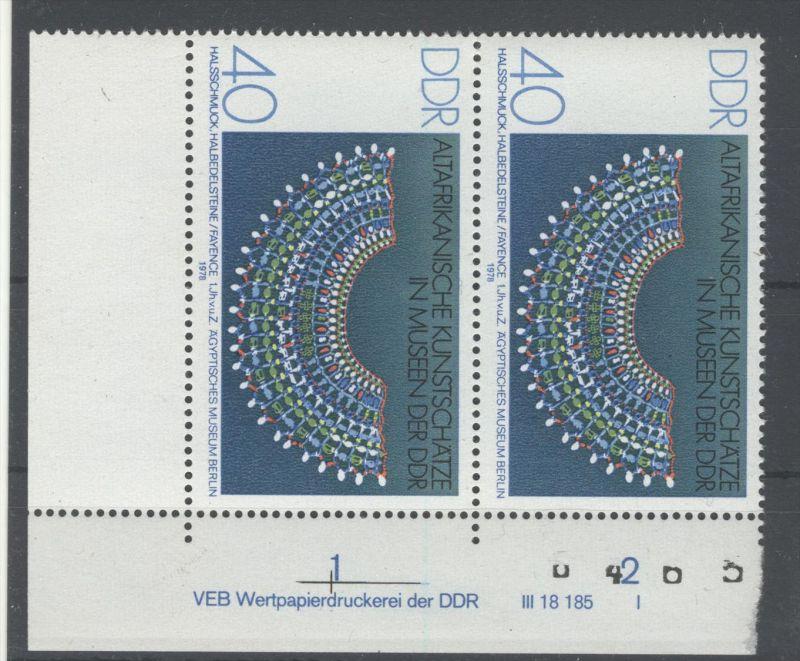 DDR Michel No. 2335 ** postfrisch DV Druckvermerk