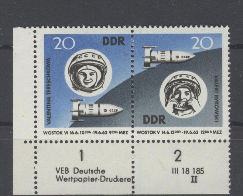 DDR Michel No. 970 - 971 W Zd 90 ** postfrisch DV Druckvermerk