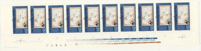 DDR Michel No. 2647 ** postfrisch DV 2 Druckvermerk