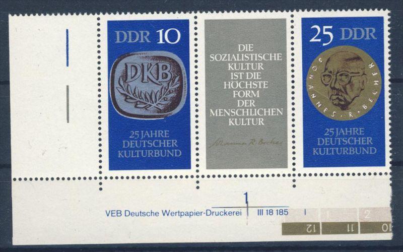 DDR Nr. 1592 - 1593 ** postfrisch DV Druckvermerk W Zd 230