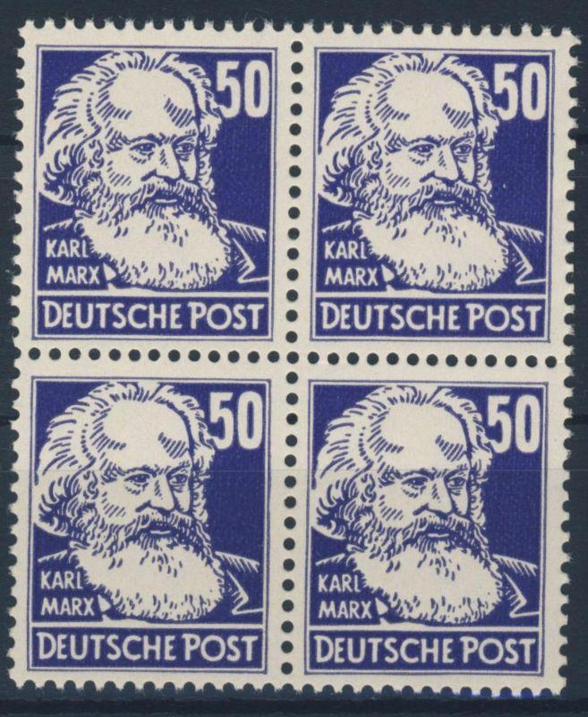 DDR Michel No. 337 v X I ** postfrisch Viererblock