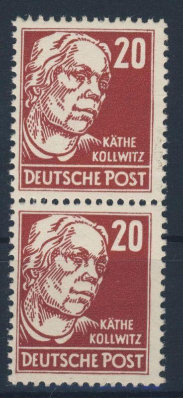DDR Michel No. 333 va X II ** postfrisch Paar