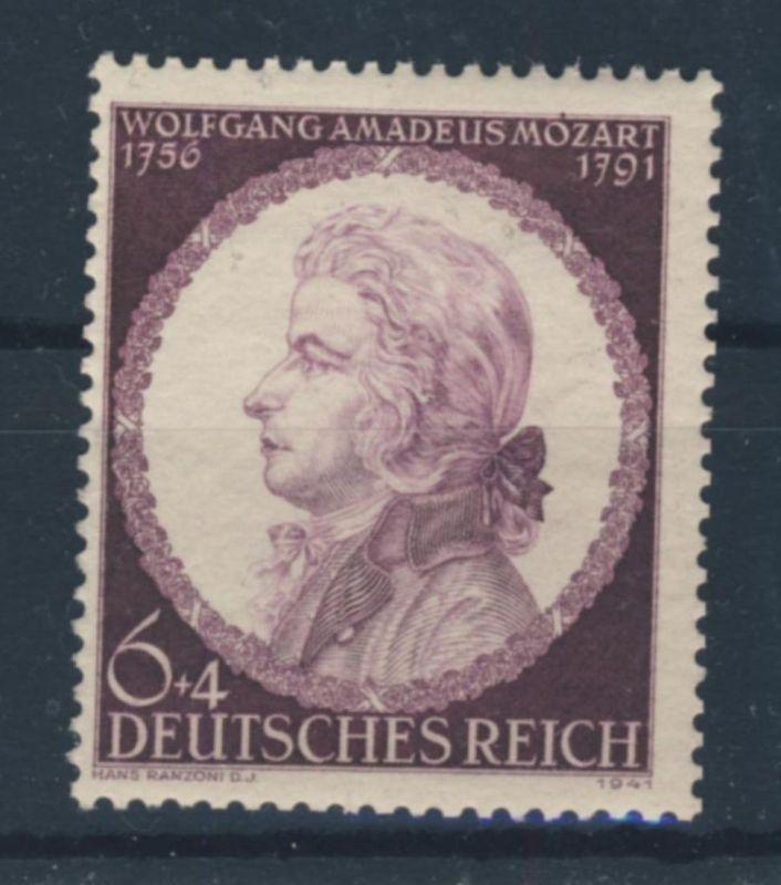 Deutsches Reich Michel No. 810 II ** postfrisch