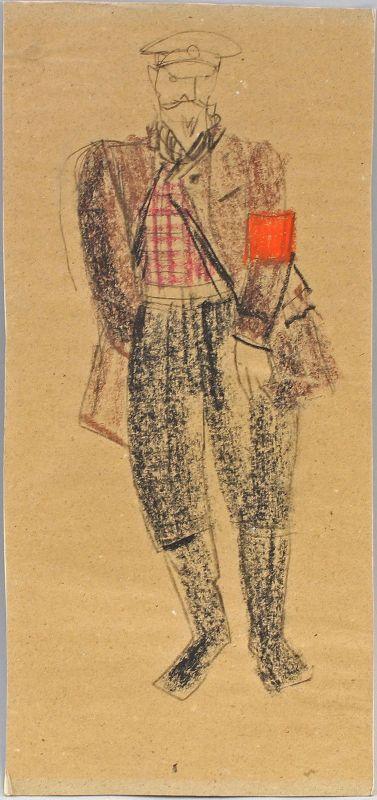 7963062 Aquarellierte Bleistiftzeichnung Skizze Rotgardist Oktoberrevolution