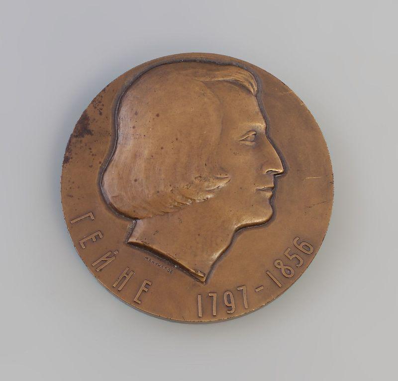 7908034 Bronze-Medaille Heinrich Heine Sowjetunion 1974