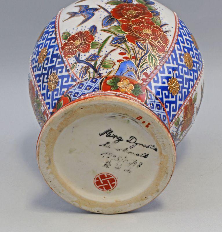 8239032 Asiatische Deckel- Vase H35cm 1