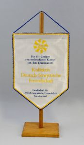 9990132 DDR Wimpel 15 Jahre Kampf Kollektiv Deutsch-Sowjetische Freundschaft DSF