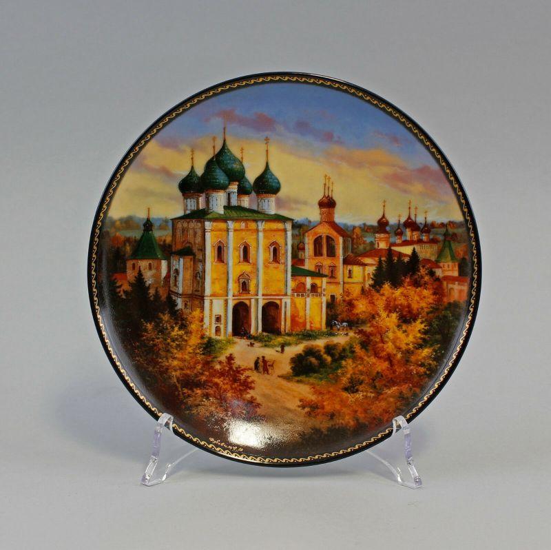 99840313 Sammelteller Russische Basiliken Nr.A5132 D 19 cm